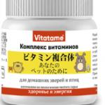 Vitatame как купить