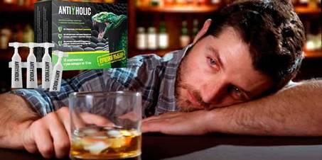AntiHolic от алкогольной зависимости