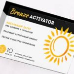 Bronze Activator как купить