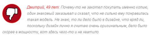 ОТРИЦАТЕЛЬНЫЕ ОТЗЫВЫ О «КОПИЯ SAMSUNG GALAXY S9»2