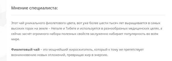 Мнения специалистов О ЖАН ФЕЙ2