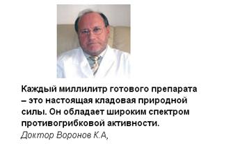 Стомастик Дента мнения врачей 2