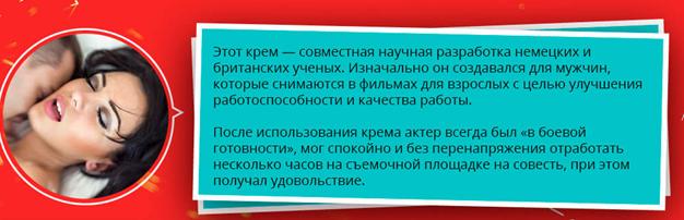 мнения врачей мультитул3