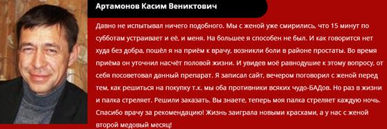 РЕАЛЬНЫЕОТЗЫВЫО«X-FACTOR»1