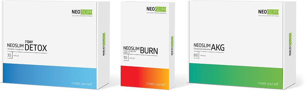 Отзывы о Neo Slim System: Развод или нет
