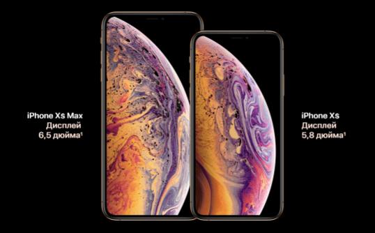 iPhone XS копия отзывы специалистов
