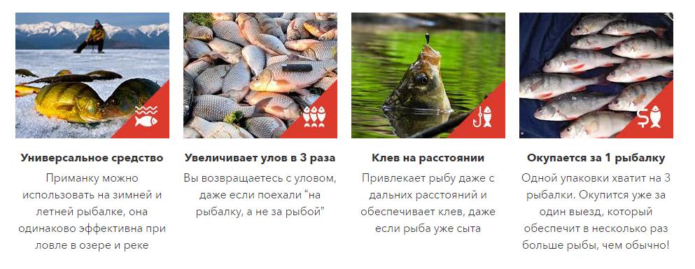 Пеллетс Monster Fish  отзывы специалистов 1
