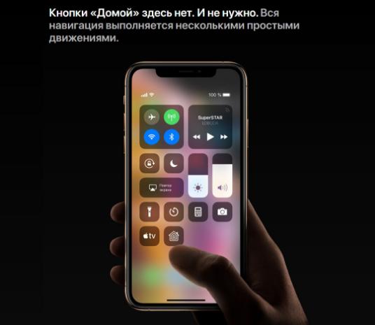 iPhone XS копия отзывы специалистов 1