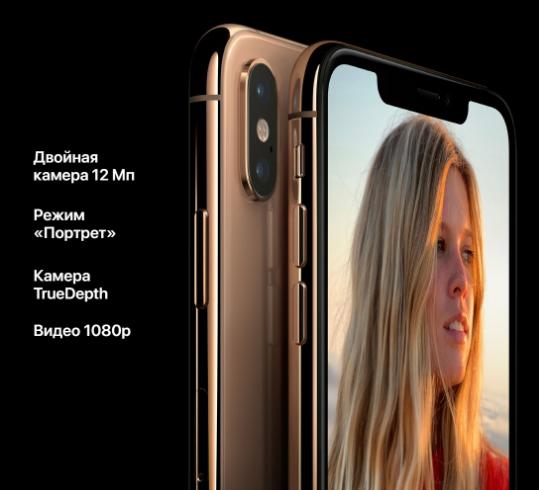 iPhone XS копия отзывы специалистов 2
