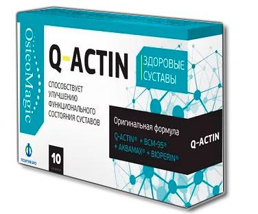 Отзывы о Q-Actin: Развод или нет
