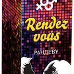 Отзывы о Rendez Vous: Развод или нет