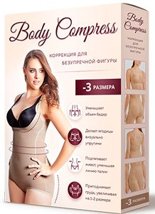 Отзывы о Body Compress: Развод или нет