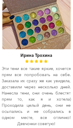 РЕАЛЬНЫЕ ОТЗЫВЫ О «Cleof Cosmetics»2