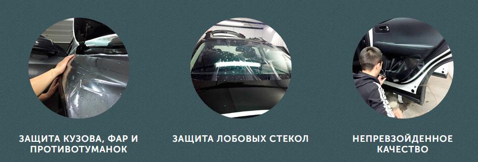 Hexis CarPro 150 отзывы специалистов 1