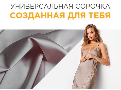 сорочка Victoria's Secret отзывы специалистов 1
