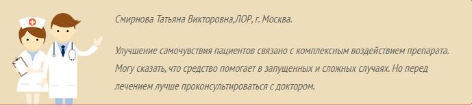 Loravit отзывы специалистов 1