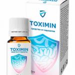 Отзывы о Toximin: Развод или нет