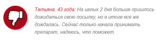 ОТРИЦАТЕЛЬНЫЕ ОТЗЫВЫ О «MBL-5»2