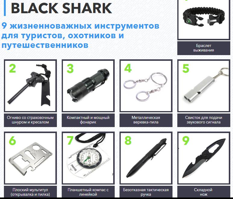 Black Shark отзывы специалистов 1