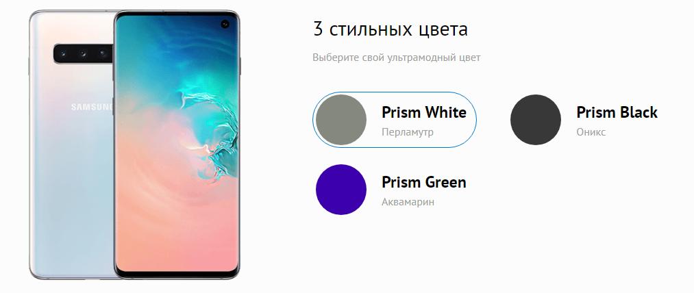 Samsung Galaxy S10 отзывы специалистов 2
