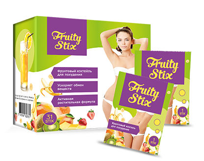 Отзывы о Fruity Stix: Развод или нет