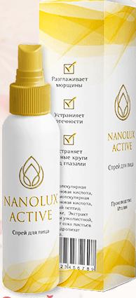Отзывы о Nanolux Activ: Развод или нет