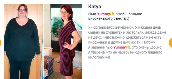 РЕАЛЬНЫЕ ОТЗЫВЫ О «YummyFit»3