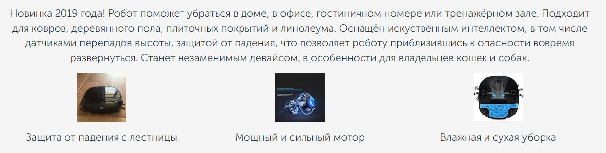 iRoom отзывы специалистов