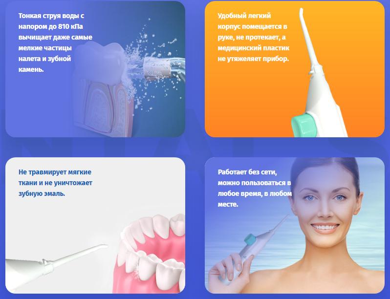 Dental Spa отзывы специалистов