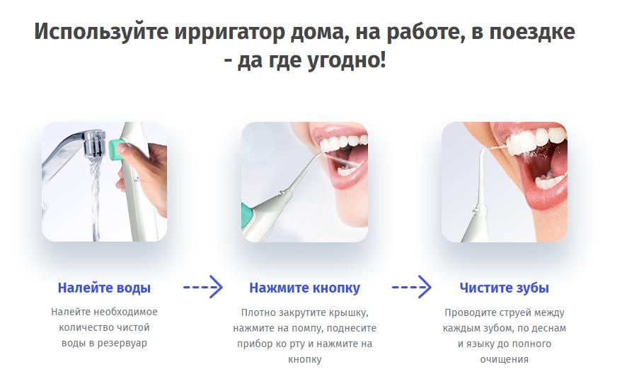 Dental Spa отзывы специалистов 2