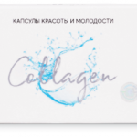 Отзывы о Collagen: Развод или нет