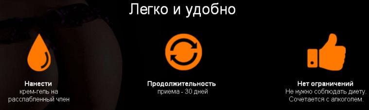 Detonator отзывы специалистов 2