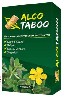 Отзывы об Alco Taboo: Развод или нет
