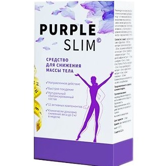 Отзывы о Purple Slim: Развод или нет