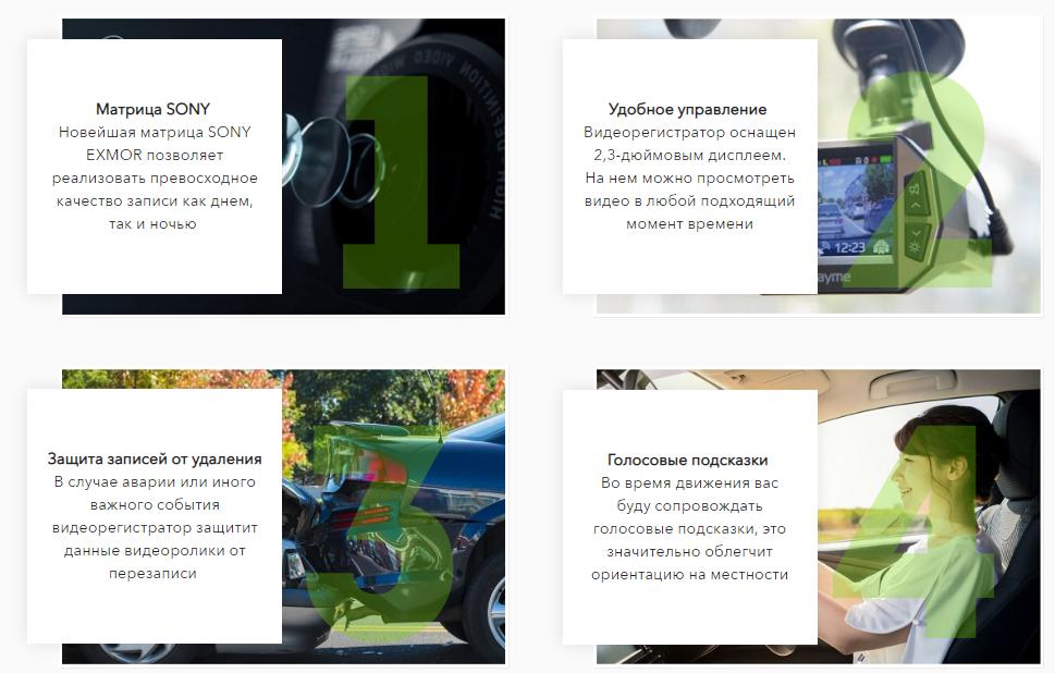 PlayMe P600SG отзывы специалистов