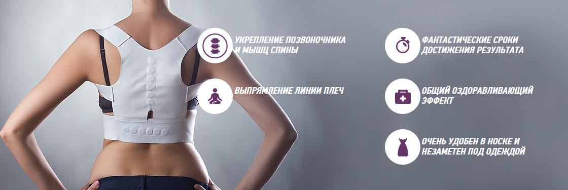 Ortex Pro отзывы специалистов 1