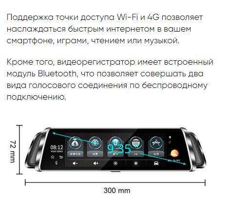 Autoecho G07 отзывы специалистов 1