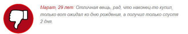 ОТРИЦАТЕЛЬНЫЕ ОТЗЫВЫ О «Fansicouk ADAS»1