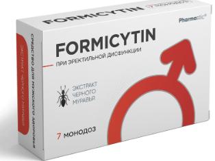 Отзывы о Формицитин: Развод или нет