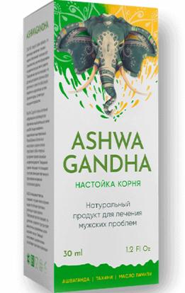 Отзывы о Ashvaganda: Развод или нет