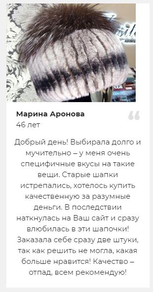 РЕАЛЬНЫЕ ОТЗЫВЫ О «Alpina Rex»2