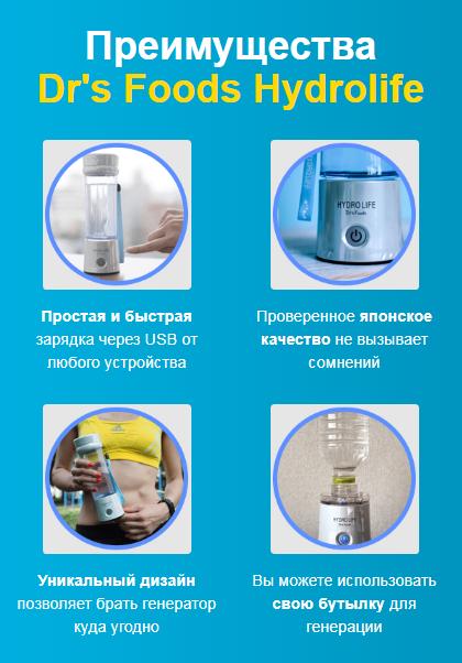 Dr's Foods Hydrolife отзывы специалистов