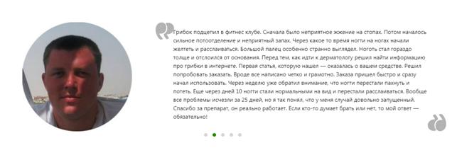РЕАЛЬНЫЕ ОТЗЫВЫ О «Mikodin»2