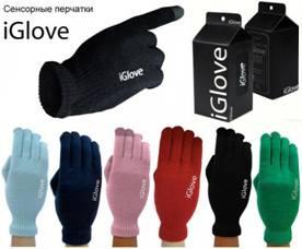 Отзывы специалистов о сенсорных перчатках2