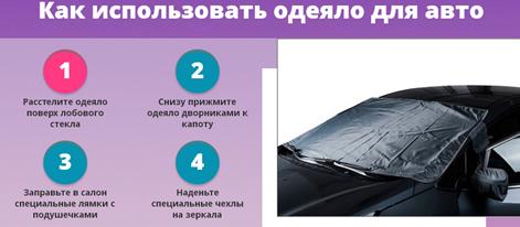 Отзывы специалистов о Safe Blanket
