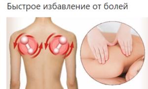 массажная подушка с прогревом ОТЗЫВЫ СПЕЦИАЛИСТОВ2