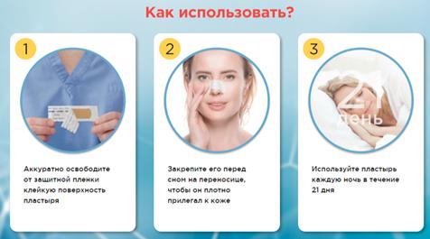 Отзывы специалистов (врачей) о Стопхрап2