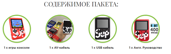 Отзывы специалистов о Sup Gamebox Plus2