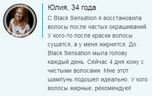 Реальные отзывы о «Black Sensation»3
