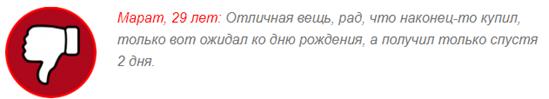 Отрицательные отзывы об «Oticon Xceed»